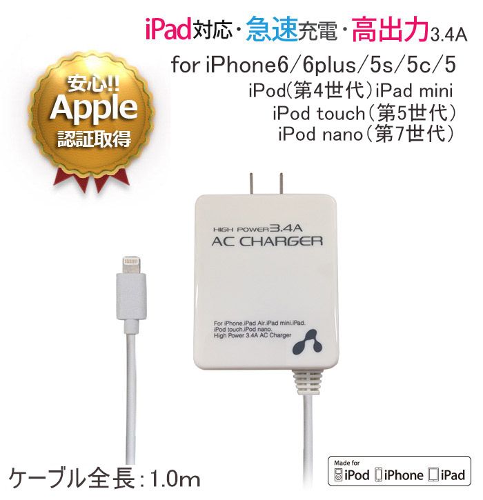 ���åץ�MFiǧ�ڼ��� �����2.1A iPad�б� iPhone5/5s/5c iPhone6 iPhone6 Plus���š�MAJ2-1��