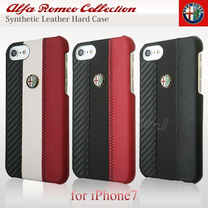 アルファロメオiPhoneケース