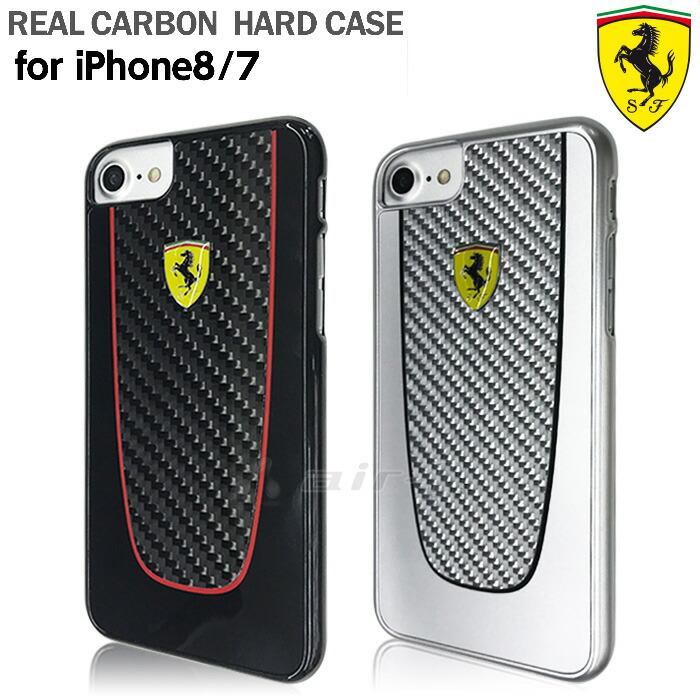 フェラーリiPhoneケース