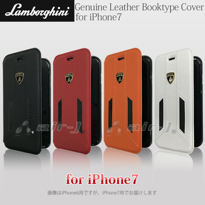 ランボルギーニiPhoneケース