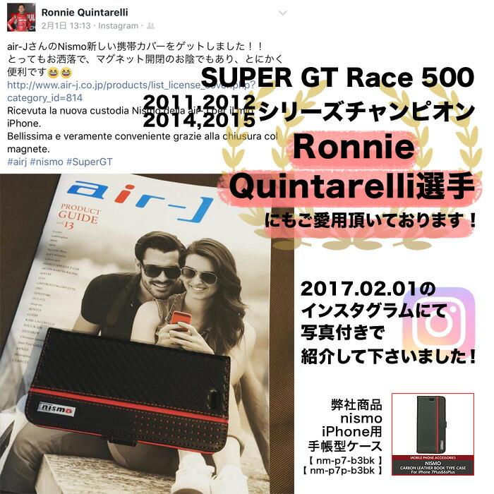 RonnieQuintarelli選手 with nismo iPhone手帳型ケース