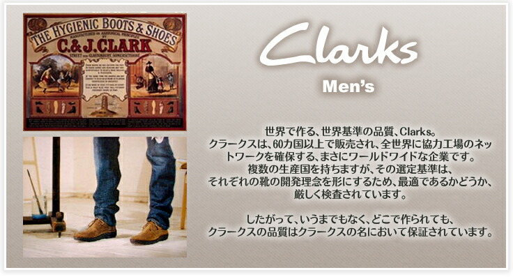 Clarks �ͣ��'�� (���)