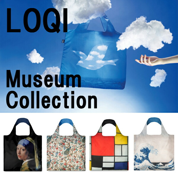 �?������MUSEUMCollection com1