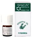 (Life tree) essential oil eucalyptus citriodora 3 ml