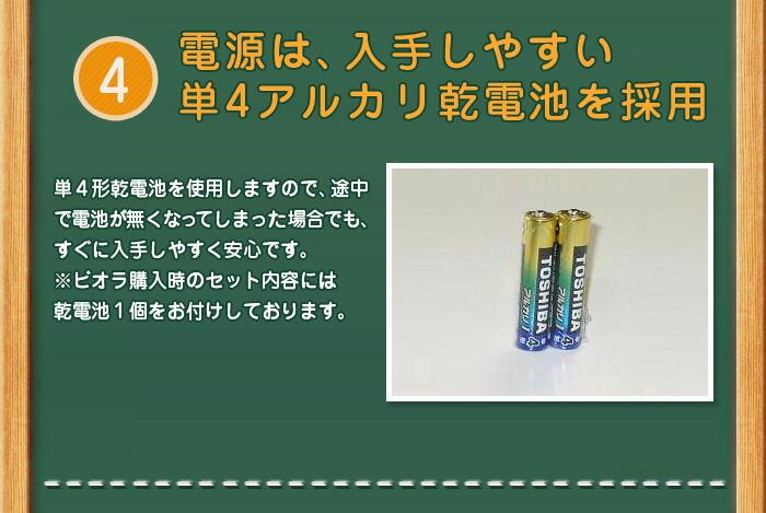 me-143_10b.jpg