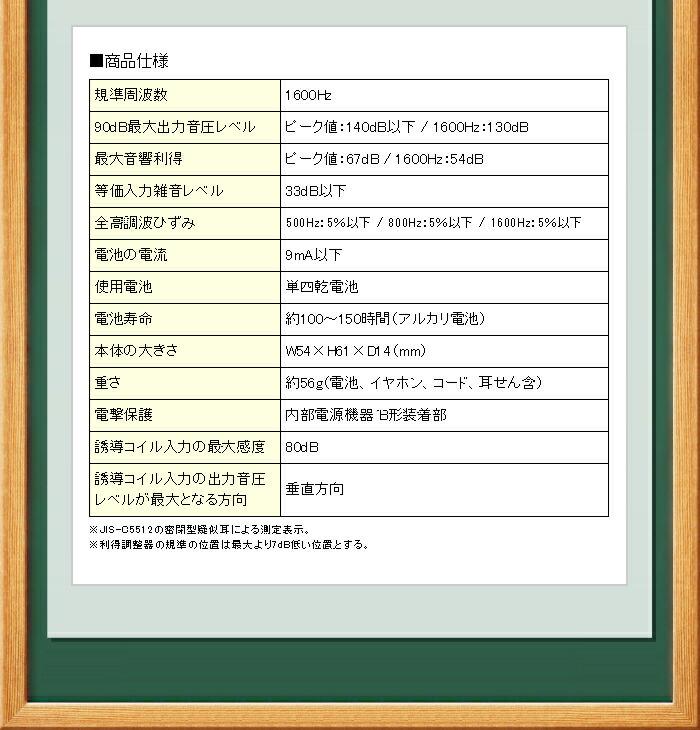 me-143_12n.jpg
