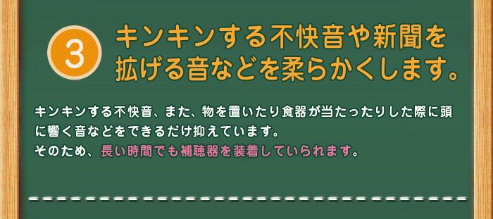 new-me-142_08.jpg