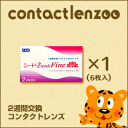Seed 2WEEK FINE UV 1box (6pieces per box) 2week replacement contact lens