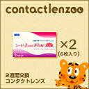 Seed 2WEEK FINE UV 2boxes (6pieces per box) 2week replacement contact lens
