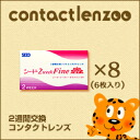 Seed 2WEEK FINE UV 8boxes (6pieces per box) 2week replacement contact lens