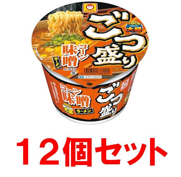 【まとめ買い】マルちゃんごつ盛りコーン味噌ラーメン12個セット