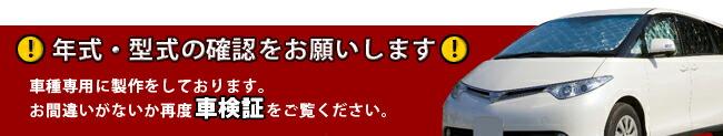 msnenshiki.jpg