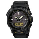 20% off Casio Triple Sensor PRW-5050L-1JF