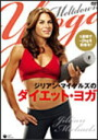 ■ Fitness DVD10/9/1 released