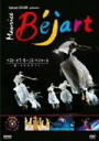 Dance DVD2006/10/18 released