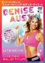 ■ Denise Austin DVD09/7/29 released