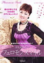 ■ yoshimaru Mie children DVD 1 / 21/09 release