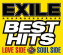 ■ 12 / 12 / 5 2 CD EXILE released fs3gm