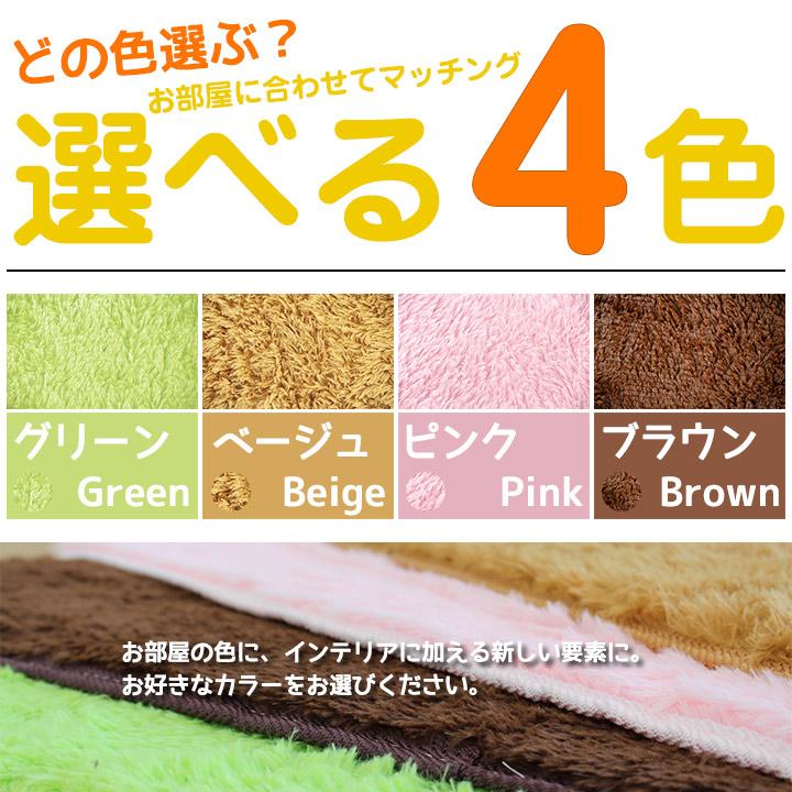 ハンモック用マットは4色から選べます
