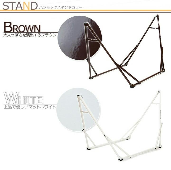 スタンドカラーは、ブラウンとホワイトから選べます