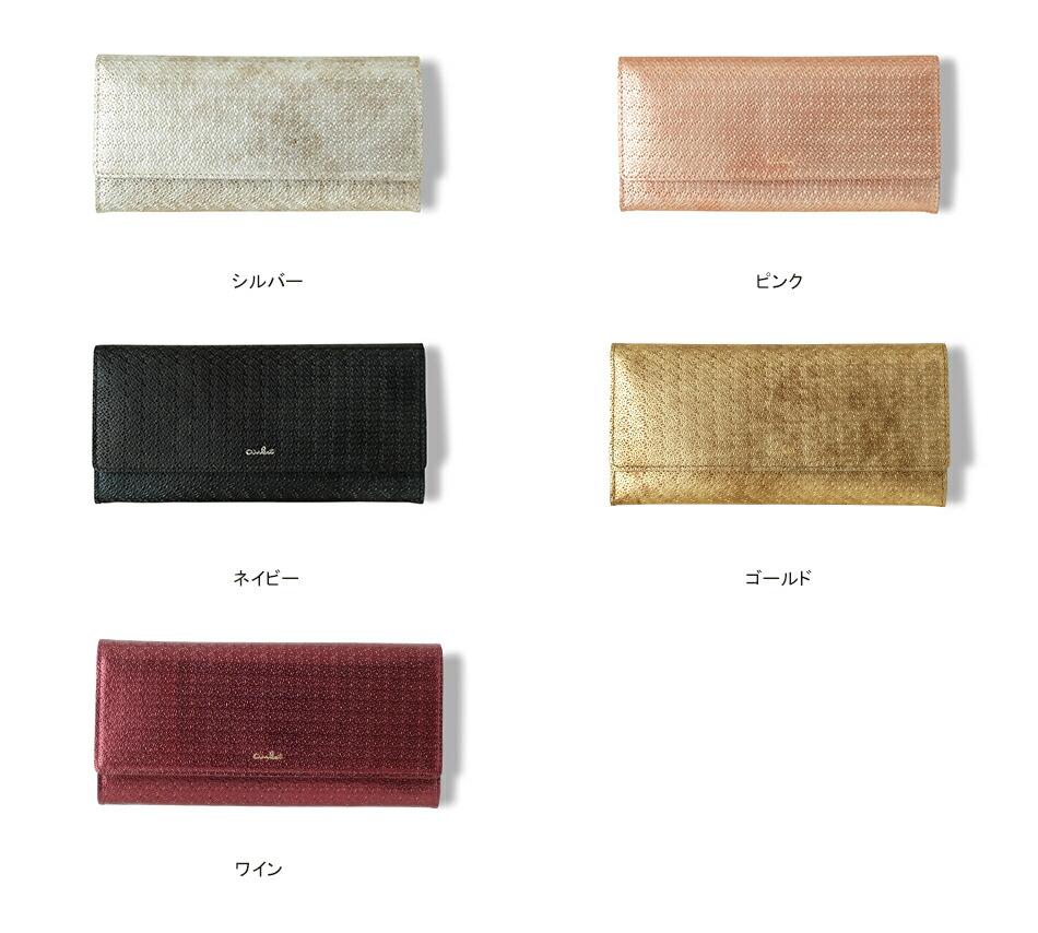 airlist エアリスト かわいい 財布 薄型 長財布 ワイン レッド ピンク ゴールド ネイビー シルバー