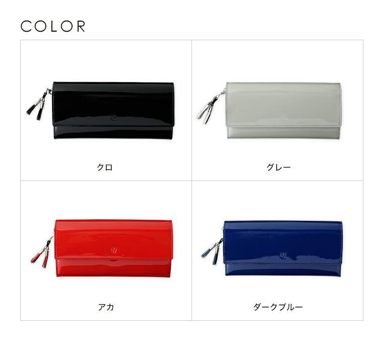 エナメル Epoi エポイ レディース 財布