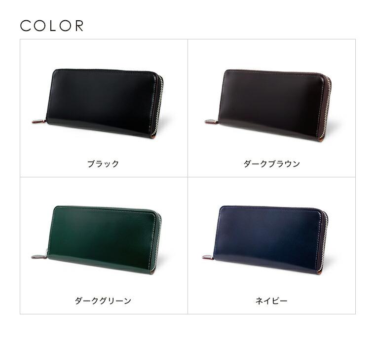 コードバン GANZO ガンゾ メンズ 財布
