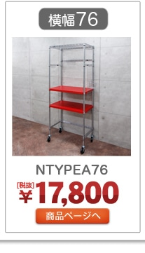 ntypea76