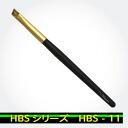 North Star Orchard Kumano makeup brushes (Kumano brushes and makeup brush) eyebrow brush /HBS-11