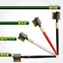 North Star Orchard Kumano makeup brushes (Kumano brushes and makeup brush) blow & comb /HBS-8
