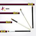 North Star Orchard Kumano makeup brushes (Kumano brushes and makeup brush) eyebrow brush /to-1-8