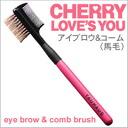 TAUHAUS Kumano brushes (Kumano brushes and makeup brush) CHERRY eyebrow & comb /P-EB-10P-C
