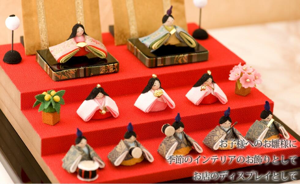 http://image.rakuten.co.jp/akacyann/cabinet/ningyo/hinaninngyo/1-482_504.jpg