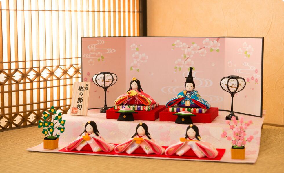 http://image.rakuten.co.jp/akacyann/cabinet/ningyo/hinaninngyo/1-733_501.jpg