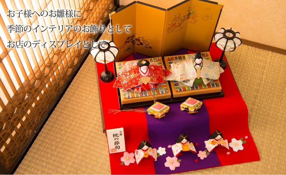 http://image.rakuten.co.jp/akacyann/cabinet/ningyo/hinaninngyo/1-740_504.jpg