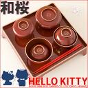 < Br > 키티 쨩 첫 밥상 주홍 색 (사내 아이 용), 흑색 (여 아 용)이 くいぞめ이 먹는 처음 일본 제 축제