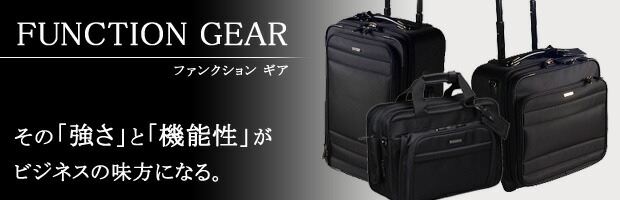BERMAS FUNCTION GEAR �С��ޥ� �ե��󥯥���󥮥�