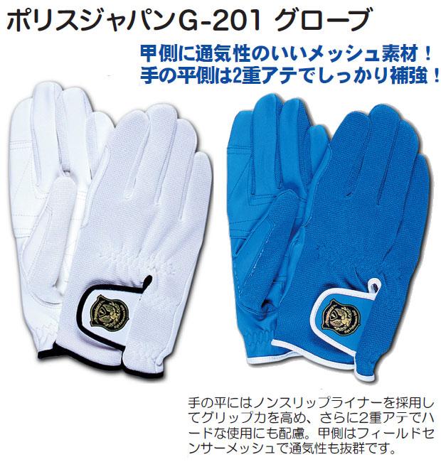 Penguinace(�ڥ���) �ݥꥹ����ѥ� G-201 ��å����Ǻ� �ɥ饤�ӥ��?��