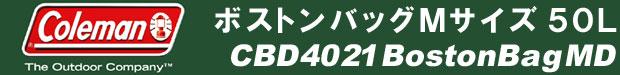 ������ޥ� �ܥ��ȥ�Хå� 50L 3��4�� ����ι��
