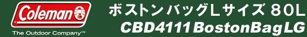 ������ޥ� �ܥ��ȥ�Хå� 80L 5�� ����ι��