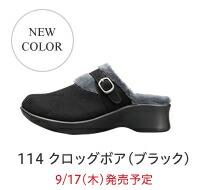 ��NEW���顼�� 114 ����å��ܥ�