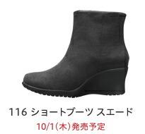 ��NEW�� 116 ���硼�ȥ֡��� ��������