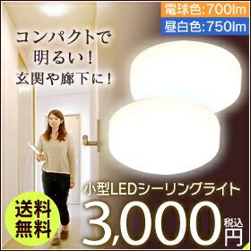 LED����������饤��