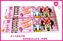 Rake disney; one dozen (12 Motoiri) person pencil mini & Daisy paper box hexagon axis 5578MND ★☆ pencil / pencil / entrance to school preparations / new school term★☆