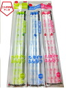 Nano-diamond pencil 2 B core 3 Pack hex shaft NDST-2 B-3 P ★ NANODIA core pencil / pencil / enrollment of preparation / school new admissions to best ★