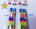 Super Mario pencil 3 pieces (hexagonal shaft) SMY-3 P Mitsubishi pencil /Mitsubishi ★ ☆ Mario pencil and pencil / enrollment of preparation / school SuperMario ★ ☆