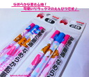Rilakkuma lack pencil hexagonal axis 3 with RKH 3 p ★ pencil / pencil / enrollment of preparation / school ★ ☆☆
