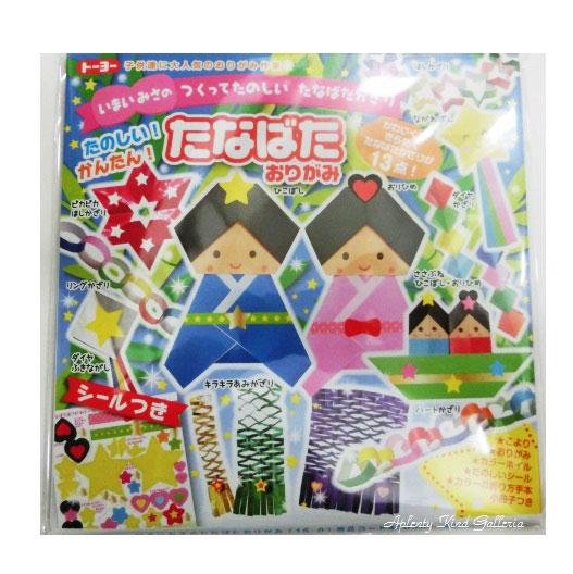 ハート 折り紙:折り紙 七夕 織姫 彦星-item.rakuten.co.jp