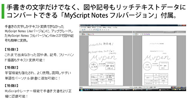 http://image.rakuten.co.jp/akiba-e-connect/cabinet/spage/4580296540115-03.jpg