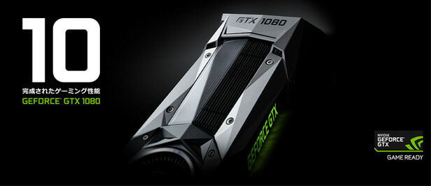 GEFORCE 1080 1070
